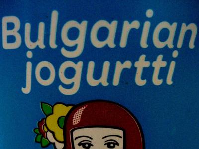 Bulgarian Jugurtti